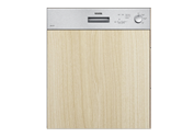 Vestel BMA- 307 I Ankastre Bulaşık Makinesi Ankastre Bulaşık Makineleri Modelleri ve Fiyatları | Vestel
