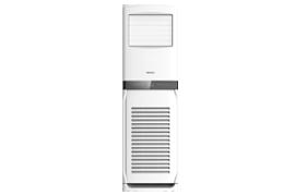 Vestel SST 55 Salon Tipi Klima Klima Modelleri ve Fiyatları | Vestel