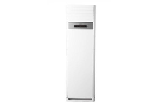 Vestel ST4501 C Salon Tipi Klima Klima Modelleri ve Fiyatları | Vestel