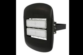 Projektör Eco 100W 4000K Led Armatür Led Aydınlatma Ürünleri Modelleri ve Fiyatları | Vestel